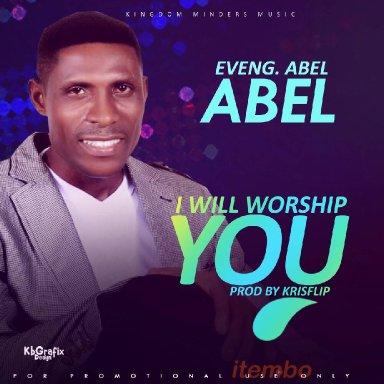 I will Worship You