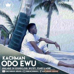 Odo Ewu