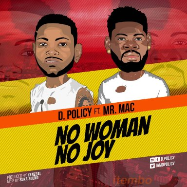 No Woman No Joy